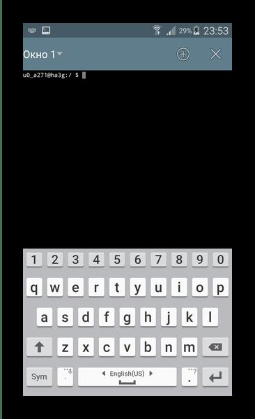 Главное окно Terminal Emulator for Android