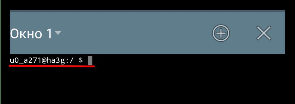 Имя пользователя и символ в Terminal Emulator for Android