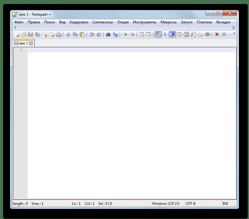 Интерфейс текстового редактора Notepad++