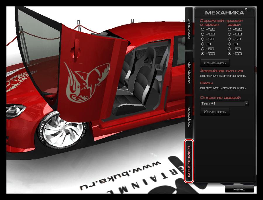 Изменение механики автомобиля в программе Виртуальный тюнинг 3D