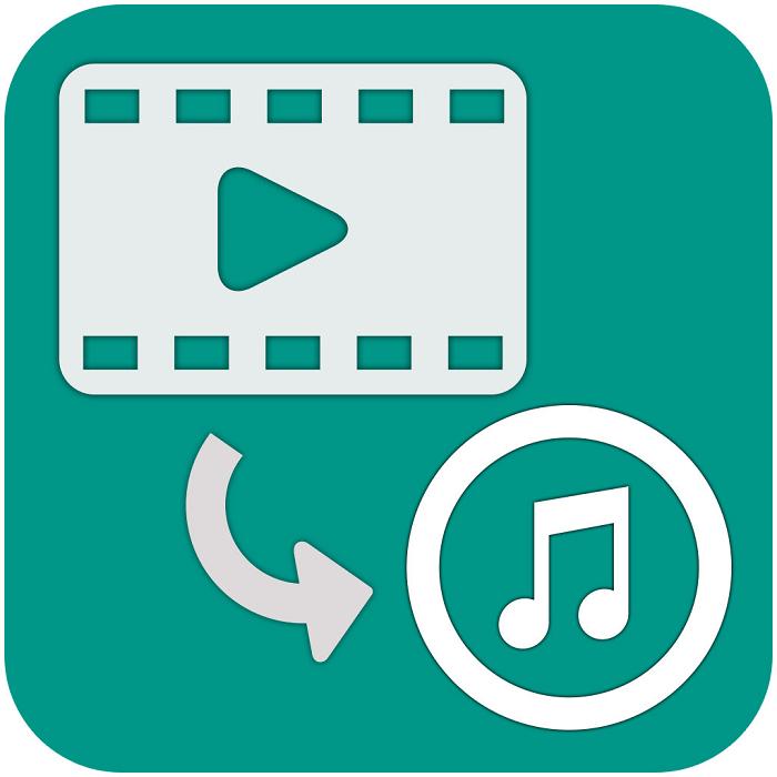 Извлечь музыку из видео