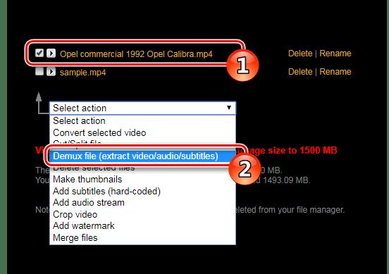 Извлечение аудио или видео Онлайн-сервис Videotoolbox