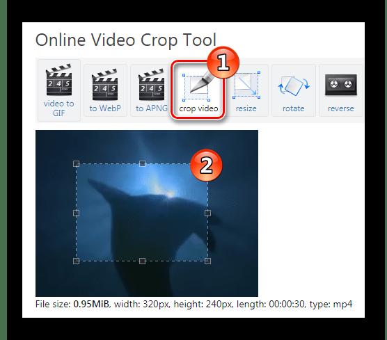 Кадрирование видео Онлайн-сервис Ezgif