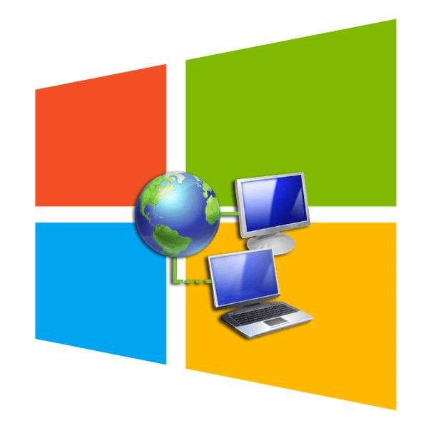 Как удаленно управлять компьютером через другой компьютер