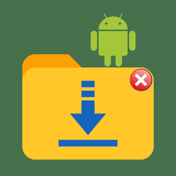 Как удалить загрузки на Андроид
