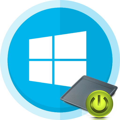 Как включить тачпад на ноутбуке Windows 10