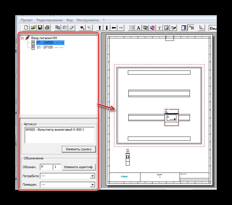 Каталог элементов и схема 1-2-3 Схема