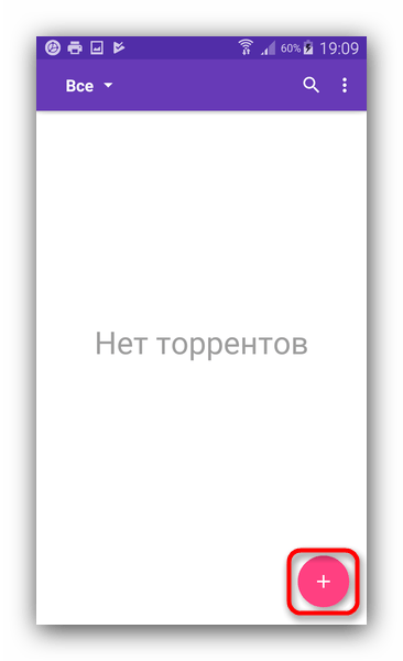 Кнопка добавления файлов в LibreTorrents