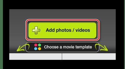Кнопка добавления видео Онлайн-сервис Kizoa