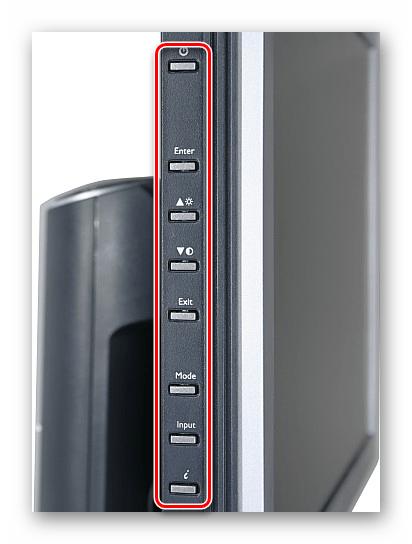 Кнопки изменения параметров на мониторе