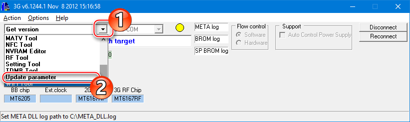 Lenovo P780 MAUIMeta 3G опция Update Parameter