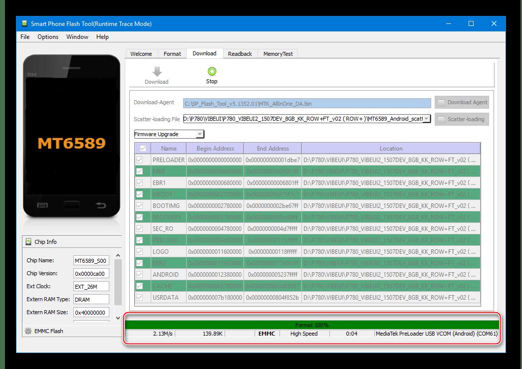 Lenovo P780 начало установки VIBE UI 2.0 через FlashTool