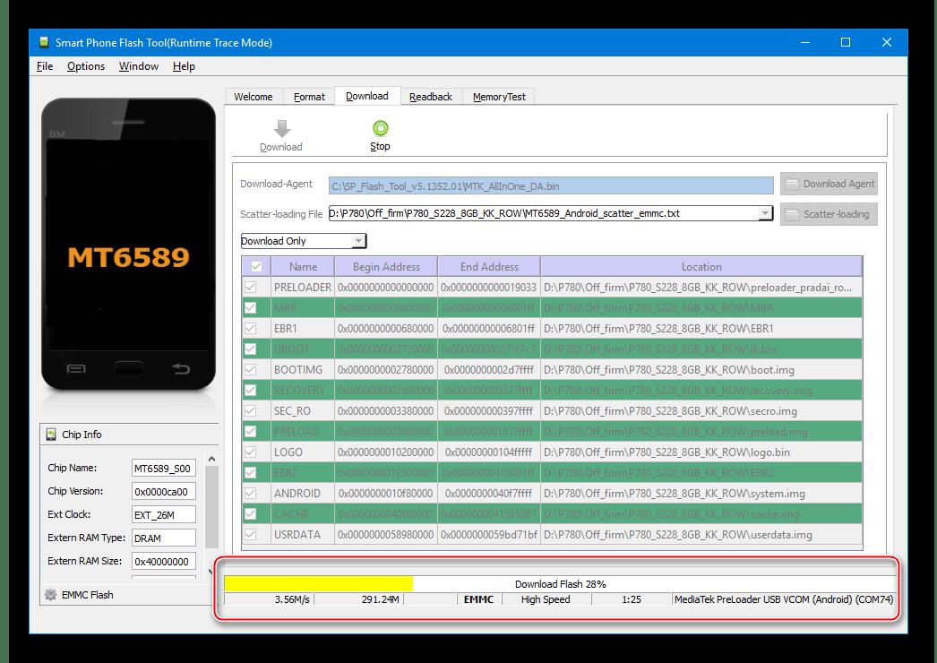 Lenovo P780 процесс прошивки S228 через Flash Tool