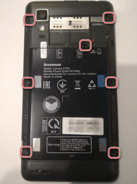 Lenovo P780 снятие задней панели для отключения аккумулятора