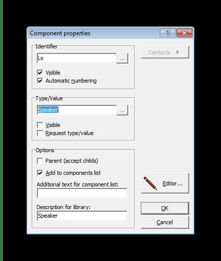 Настройка компонентов sPlan