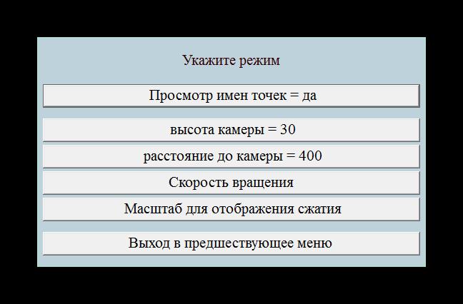 Настройка редактора Leko