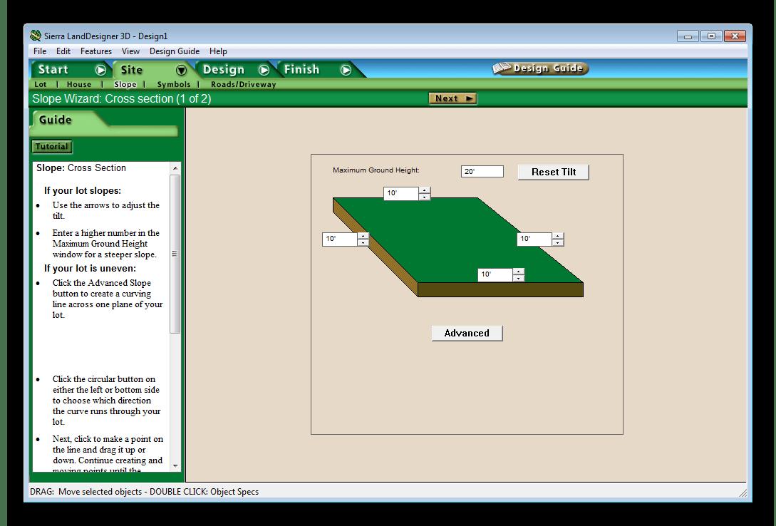 Настройка земли Sierra LandDesigner 3D
