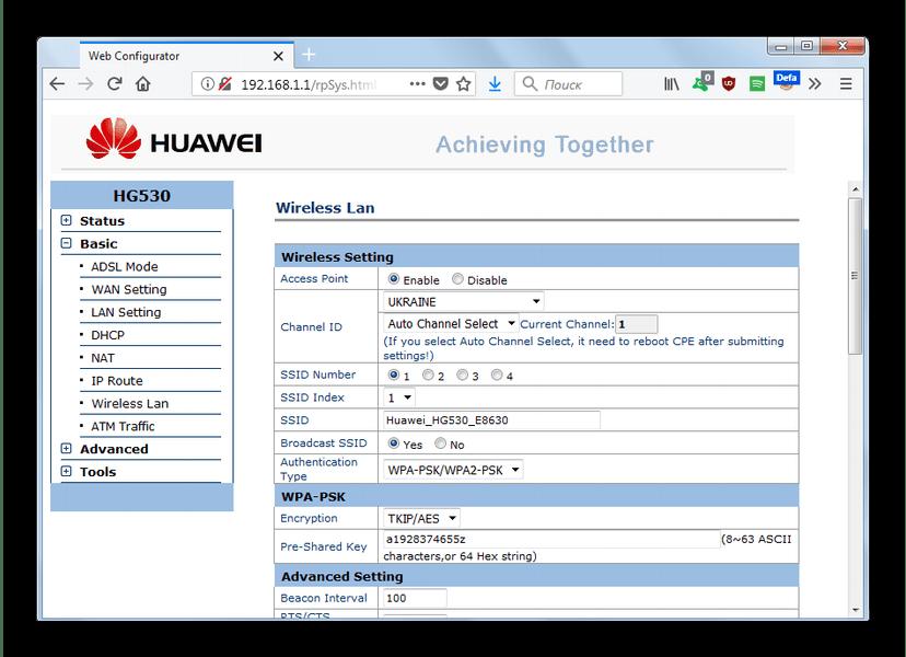 Настройки беспроводной сети в веб-интерфейсе роутера в Mozilla Firefox