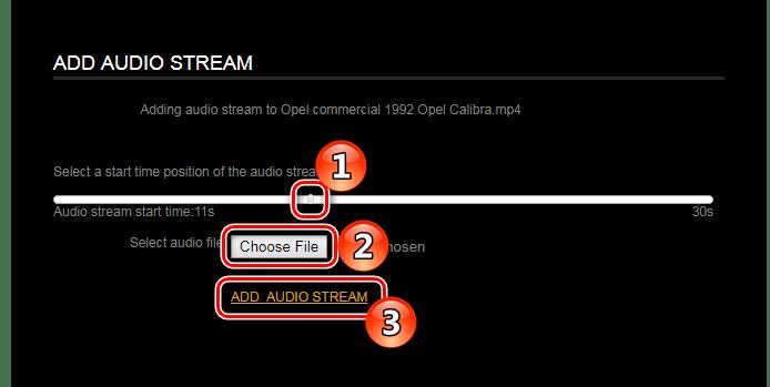 Настройки добавления аудио Онлайн-сервис Videotoolbox