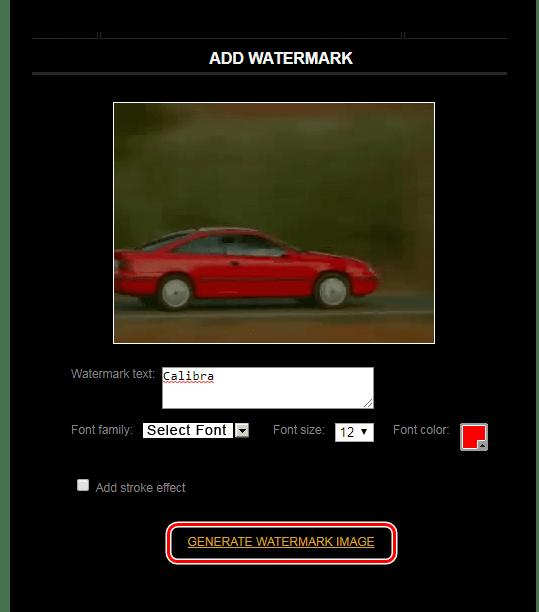 Настройки водяного знака Онлайн-сервис Videotoolbox