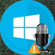 Не работает микрофон на ноутбуке с windows 10