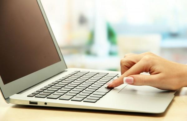 Ноутбук для дома