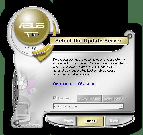 Обновление БИОС через интернет в программе ASUS BIOS Update