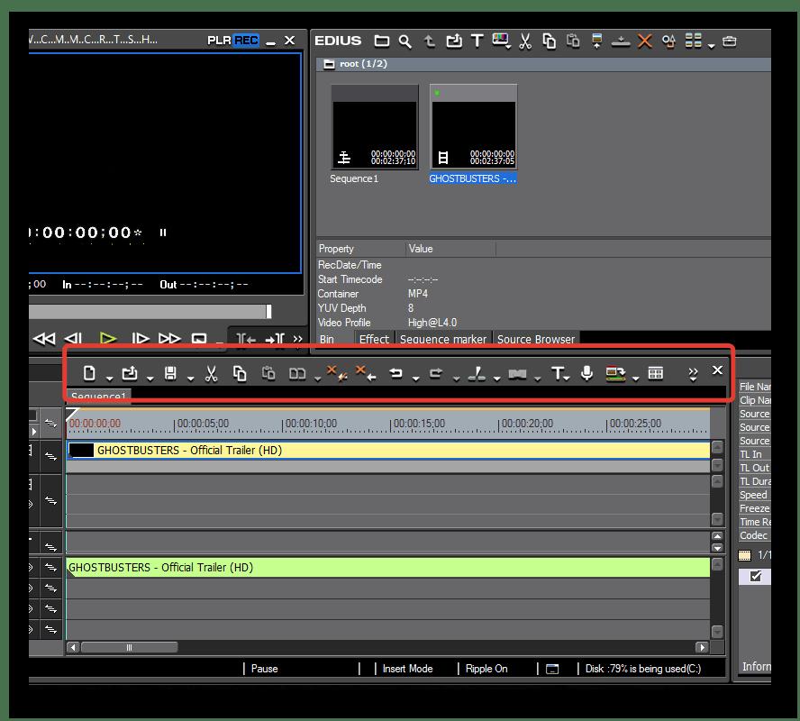 Обработка медиа в видеоредакторе EDIUS