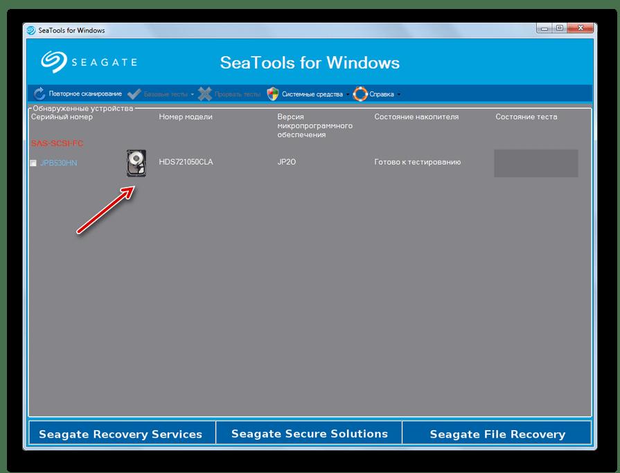 Основная информация о подключенном к компьютеру жестком диске в окне программы Seagate SeaTools