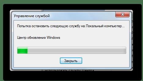 Остановка службы Центр обновления Windows в Диспетчере служб в Windows 7