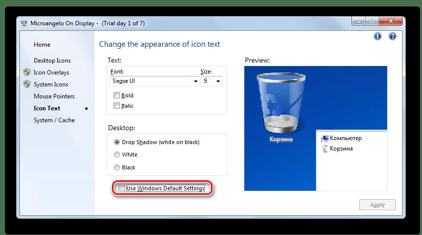 Отключение настроек по умолчанию Windows в окне изменения шрифта иконок на Рабочем столе в программе Microangelo On Display в Windows 7