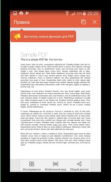 Открытый файл в WPS Office