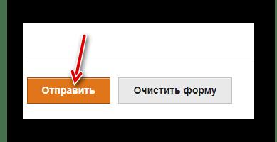 Отправка QR-кода на Foxtools.ru