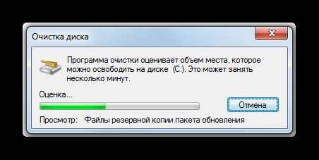 Оценка программой очистки дисков объема места для освобождения диска C от системных файлов в Windows 7