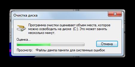 Оценка программой очистки дисков объема места для освобождения диска C в Windows 7