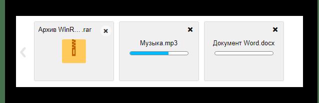 Ожидание загрузки файлов с ПК на сайте сервиса Mail.ru Почта