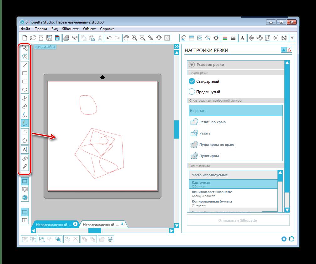 Панель инструментов Silhouette Studio