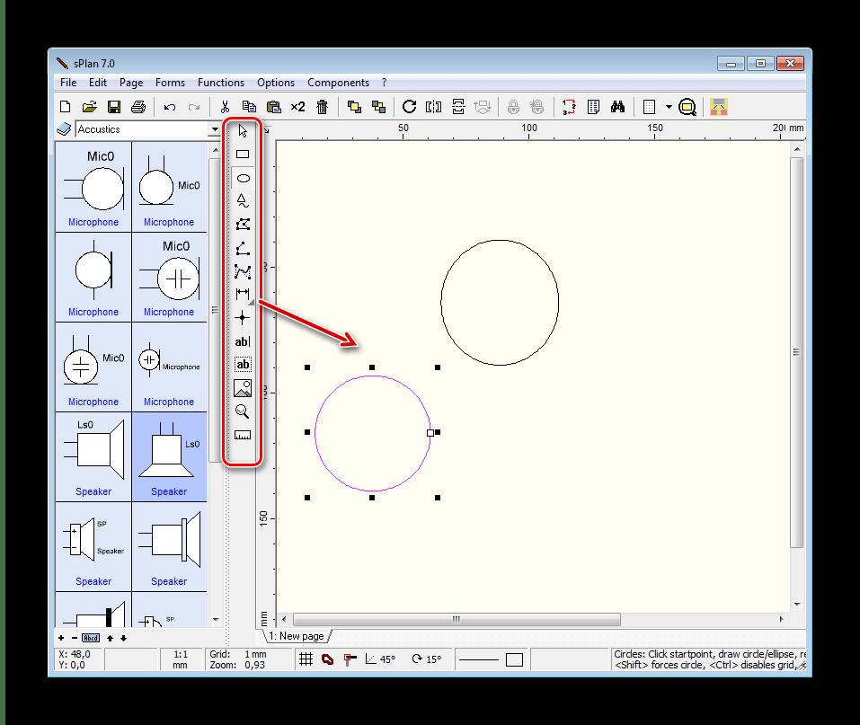 Панель инструментов sPlan