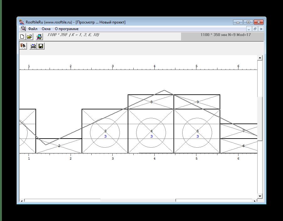 Печать проекта RoofTileRu