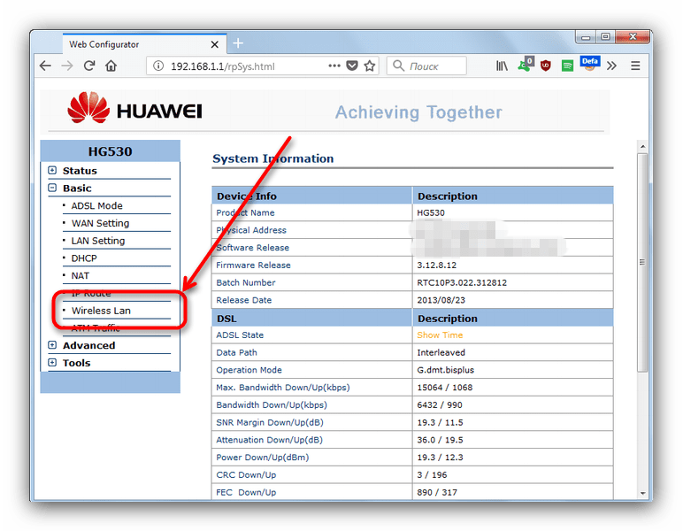 Переход к настройкам WLAN в веб-интерфейсе роутера в Mozilla Firefox