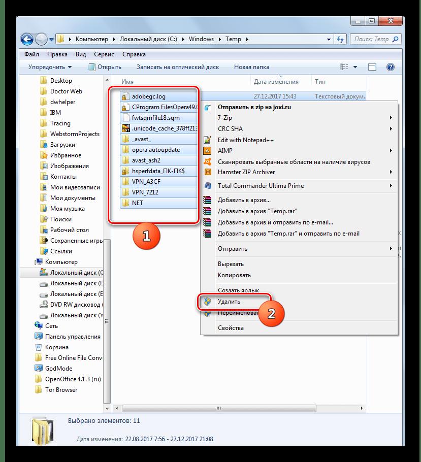 Переход к удалению содержимого папки Temp через контекстное меню в Проводнике в Windows 7