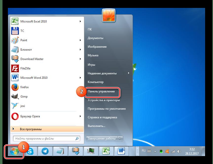 Переход в Панель управления через кнопку Пуск в Windows_7