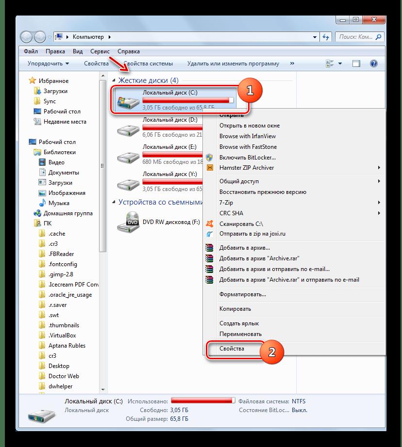Переход в окно свойств диска C через контекстное меню из раздела Компьютер в Windows 7
