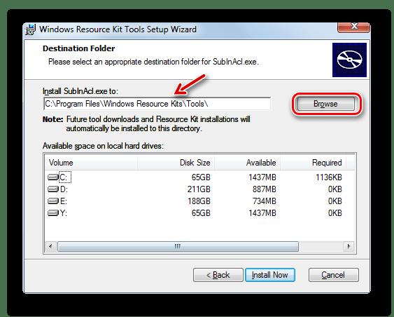 Переход в окно указания каталога инсталляции в окне Мастера установки утилиты SubInACL в Windows 7