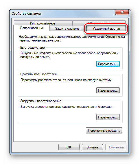 Переход во вкладку Удаленный доступ в окне Свойства системы в Windows 7