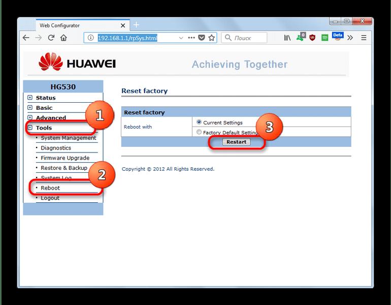 Перезагрузка роутера в веб-интерфейсе роутера в Mozilla Firefox