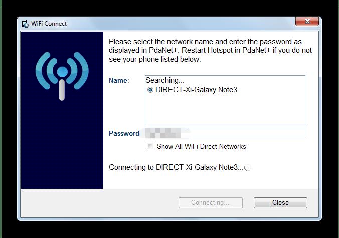 Подключение к WiFi-точке доступа, созданной PDANet