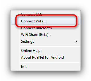 Подключить к точке доступа через клиентскую программу PDANet