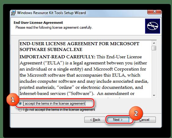 Подтверждение лицензионного соглашения в окне Мастера установки утилиты SubInACL в Windows 7