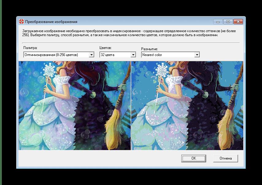 Преобразование изображения EmbroBox